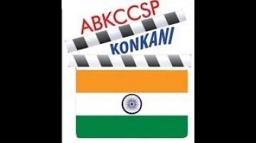 Akhil Bharathiya Konkani Charoli Video Vachan 10th Kavi Ghosti April 2021 5 Raajyache 26 Kavi